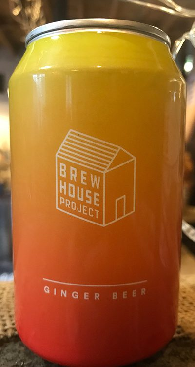 Brew House Project